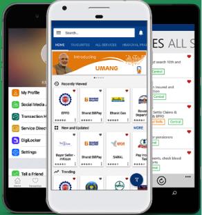 umang app epfo