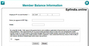 epf balance check with uan Number